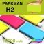 Parkman H2 Power bank แบตสำรอง 10000 mAh ราคา 355 บาท ปกติ 880 บาท thumbnail 1