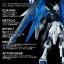 [P-Bandai] MG 1/100 Freedom Gundam Ver. 2.0 Full Burst Mode Special Coating Ver. thumbnail 3