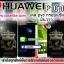 เคส huawei P10 plus ลิเวอร์พลู ภาพให้ความคมชัด มันวาว สีสดใส thumbnail 1