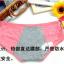 กางเกงในเอวต่ำเสริมความกระชับเหมาะกับวันมีประจำเดือน เซต 4 ตัว ( เทา , ชมพู , ดำ , เนื้อ ) thumbnail 3