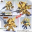 BB394 UNICORN GUNDAM 03 PHENEX thumbnail 2