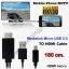 สาย HDTV Micro (11pin) to HDMI ต่อ มือถือ/Samsung ไปยัง ทีวี (หัว Micro USB) V1 thumbnail 1