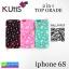 เคส iPhone 6s Kutis 2in1 ลายดอกไม้ ลดเหลือ 189 บาท ปกติ 390 บาท thumbnail 1