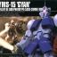 HGUC 1/144 Gyan thumbnail 1