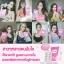 PADASO พาดาโซ่ ผลิตภัณฑ์ที่ผู้หญิงให้ความไว้วางใน 30เม็ด thumbnail 8