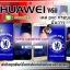 เคสเชลซี huawei Y6ii ภาพให้ความคมชัด มันวาว สีสดใส thumbnail 1