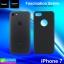เคส iPhone 7 Hoco Fascination Series ราคา 85 บาท ปกติ 255 บาท thumbnail 1