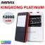 Remax KINGKONG PLATINUM KP-12 Power bank แบตสำรอง 12000 mAh thumbnail 1