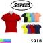 เสื้อโปโลหญิง S SPEED S910 ราคา 129-149 บาท ปกติ 440 บาท thumbnail 1
