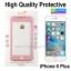 ฟิล์มกระจก iPhone 6 Plus High Quality Protective Case & Glass 360° Full ราคา 90 บาท ปกติ 275 บาท thumbnail 1