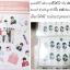 Monstar O.S.T - TVN Drama (Beast : Joon Hyung) + Poster in Tube thumbnail 4