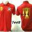 เสื้อโปโล ทีมชาติไทย ลายแชมป์ AFF 4 สมัย สีแดง T44R thumbnail 1