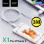 สายชาร์จ iPhone 5 Hoco X1 Rapid Charging 3 เมตร ราคา 74 บาท ปกติ 190 บาท thumbnail 1
