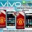 เคสแมนยู Vivo V5s เคสกันกระแทก ภาพให้ความคมชัด มันวาว สีสดใส กันน้ำ thumbnail 1