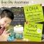 Ausway smart ALGAL DHA แพ็ค 3 กระปุก อัสเวย์ สามร์ท แอลเกิล ดีเอชเอ บำรุงสมองสำหรับเด็ก แพ็ค 3 กระปุก thumbnail 10
