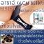 Healthway organic acai berry 500mg. thumbnail 6