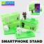 ทีวางมือถือ Smartphone Stand Model การ์ตูน Line ลดเหลือ 95 บาท ปกติ 250 บาท thumbnail 1