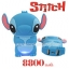 Power Bank แบตสำรอง Stitch 8800 mAh ผิวยางด้าน สีน้ำเงิน thumbnail 1