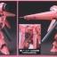 HGUC 1/144 AGX-04 Gerbera Tetra thumbnail 4