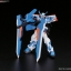 HG SEED 1/144 Gundam Astray Blue Frame Second L thumbnail 5