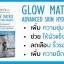 Neocell Glow Matrix 90Capsules นำเข้าจาก U.S.A. thumbnail 4
