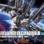 HGUC 1/144 Full Armor Unicorn Gundam (Unicorn Mode) thumbnail 1