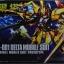 HG 1/144 Delta Gundam thumbnail 1