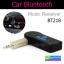 ตัวรับสัญญาณบลูทูธ Car Bluetooth Music Receiver BT218 ลดเหลือ 159 บาท ปกติ 350 บาท thumbnail 1
