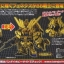 BB394 UNICORN GUNDAM 03 PHENEX thumbnail 3