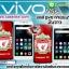 เคสลิเวอร์พูล Vivo V5s เคสกันกระแทก ภาพให้ความคมชัด มันวาว สีสดใส กันน้ำ thumbnail 1