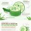 Nature Republic Soothing & Moisture Aloe Vera 92% Soothing Gel 300 ml สุดยอดเจลสารพัดประโยชน์ อุดมด้วยคุณค่าจากว่านหางจระเข้ถึง 92% thumbnail 5