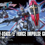 HGCE 1/144 Force Impulse Gundam [REVIVE] thumbnail 1