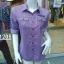 H1205 เสื้อเชิ้ตหญิงลายแฟนซี thumbnail 2