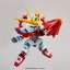 SD GUNDAM EX-STANDARD 011 TRY BURNING GUNDAM thumbnail 4
