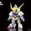 BB401 Gundam Barbatos DX thumbnail 11