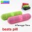 ลำโพง บลูทูธ Beats Pill Bluetooth Speaker ลดเหลือ 360 บาท ปกติ 1,500 บาท thumbnail 1