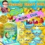 Ausway smart ALGAL DHA แพ็ค 3 กระปุก อัสเวย์ สามร์ท แอลเกิล ดีเอชเอ บำรุงสมองสำหรับเด็ก แพ็ค 3 กระปุก thumbnail 3