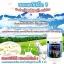 Healthway Goat Tablet with Calcuim นมแพะอัดเม็ด 300 Tablets thumbnail 3
