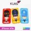 เคส iPhone 5/5s Kutis ลายการ์ตูนทหาร ลดเหลือ 179 บาท ปกติ 450 บาท thumbnail 1