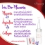 IRIS Bio-Placenta Essence with Argireline 12ml.แพ็คละ 3กล่อง ราคาประหยัด.เซรั่มรกแกะหน้าเด้ง thumbnail 6