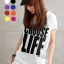 เสื้อยืดแฟชั่นตัวยาว ผ้าเนื้อนุ่ม ลาย Choose Life II สีขาว thumbnail 1