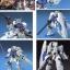 HG 1/144 Gundam GP03S Stamen thumbnail 4