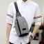 Pre-order กระเป๋าผู้ชายคาดอกแฟชั่นเกาหลี ใส่ ipad 8 นิ้ว Messenger แต่งตามอนสเตอร์ รหัส Man-1195-7 สีเทา thumbnail 1