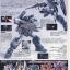 HGUC 1/144 RGM-96X Jesta Cannon thumbnail 6