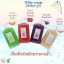 Little Baby Whip Cream Showder ขนาด500ml. thumbnail 1
