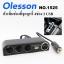 ตัวเพิ่มช่องที่จุดบุหรี่ 4 ช่อง + 2 USB Olesson No.1525 thumbnail 1