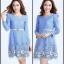 ชุดเดรสสุดหรู ตัวเสื้อผ้าถักลายดอกไม้ ผ้านิ่ม ยืดหยุ่นได้ดี สีฟ้า คอเสื้อประดับด้วยมุก สีฟ้า thumbnail 5