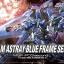 HG SEED 1/144 Gundam Astray Blue Frame Second L thumbnail 1