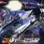 1/72 Macross Frontier VF-25F Messiah Valkyrie Alto Custom Plastic Model thumbnail 1