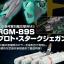 [P-Bandai] HGUC 1/144 Proto Stark Jegan thumbnail 2